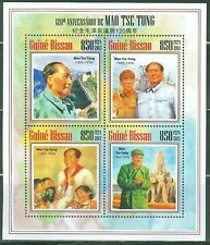 GUINEA BISSAU 2014 MAO TSE TUNG 120TH BIRTH ANNIVERSARY SHEET OF FOUR STAMPS