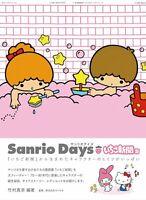 Sanrio Giorni Ichigo Shimbun All The Caratteri Di Il Personaggio Born