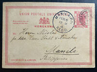 1904 Victoria Hong Kong Postal Stationery Postcard Cover to Manila Philippines