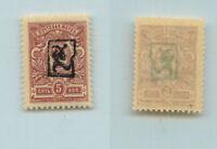 Armenia 1919 SC 34 mint . rtb3373