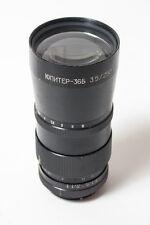 Jupiter-36B 3.5/250 mm medium format lens Kiev-6C/Kiev-60, Pentacon 6, GOOD