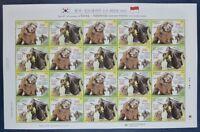 Korea Süd 2013 Dipl. Beziehungen Indonesien Indonesia 2949-50 Kleinbogen MNH