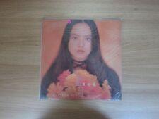 GLORIA YIP 葉蘊儀 諾言 1994 Korea Orig Factory Sealed Vinyl LP