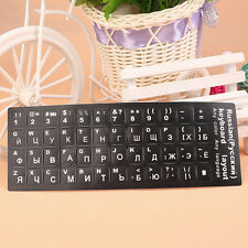 Russian Language Standard Keyboard Layout Stickers White Letters Decoration New