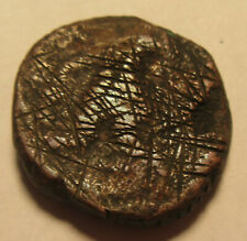 250 AD Indian Kushan Bronze Coin