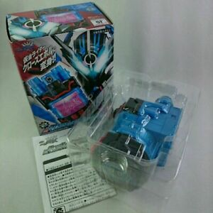 Kamen Rider Cross-Z DX Muscle Galaxy Fullbottle limited Full bottle limited