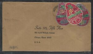 SIERRA LEONE COVER (P1703B)  FREE FORM STAMPS FLOWERS 2C+3CX2 TO USA