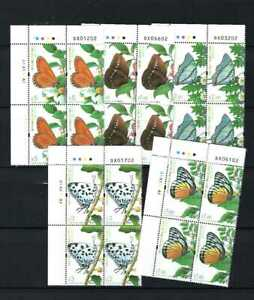 China Hong Kong 2007 BLK 4 Butterfly stamps