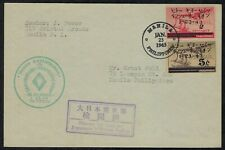 Philippines Scott N10-N11 1943 1st Anniv. Executive Commission First Day Cover