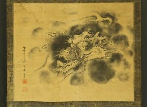 """JAPANESE HANGING SCROLL ART Painting """"Dragon"""" Asian antique  #E4609"""