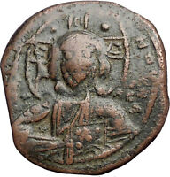 JESUS CHRIST Class B Anonymous Ancient 1028AD Byzantine Follis Coin CROSS i55771