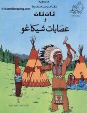 Children Arabic Comic TinTin in America Herge TanTan عصابات شيكاغو تان تان