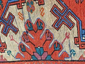 Auth: 1940's Vintage Caucasian Soumac Flat Rug   Geometric Wool Beauty  6x10  NR
