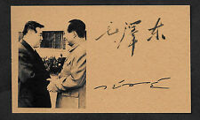 Mao Zedong & Kim Il Sung Autograph Reprint On Original Period 1958 3X5 Card
