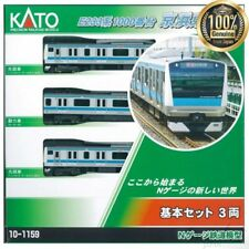 KATO 10-1159 N gauge E233 series 1000 Keihin Tohoku line basic 3-car set Train