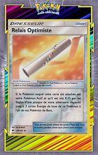 Relais Optimiste Reverse - SL3:Ombres Ardentes - 128/147 -Carte Pokemon Neuve FR