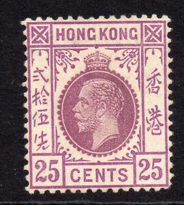 Hong Kong 25 Cent Stamp 1921-37 Mounted Mint Hinged