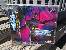 A-Rank Thunder (1993) Brand New Factory Sealed Japan Sega Mega CD Import