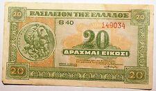 Billet 20 Drahma Grece CJ122