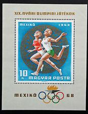Timbre HONGRIE - Stamp HUNGARY Yvert et Tellier Bloc n°71 n** (Y2)