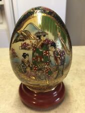 Vintage Hand Painted Gold Gilded Satsuma Egg Geisha Girls In Boat