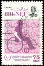 Brunei Scott #275 Used