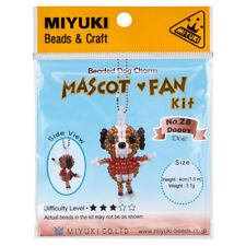 Miyuki Cuentas Mascota Ventilador Kit | No.28 Animal Perro encanto (G56/2)