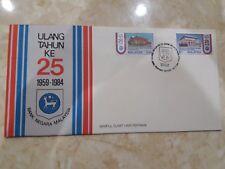 Malaysia 1984 25 Years of BNM ~ FDC