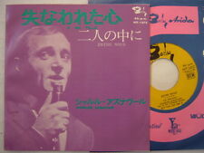 CHARLES AZNAVOUR A MA FILLE / 7INCH JAPON