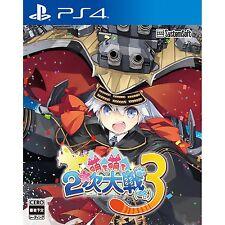 Moe Moe 2-ji Taisen Ryoku 3 SONY PS4 PLAYSTATION 4 JAPANESE NEW JAPANZON