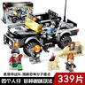 Sembo102347 Bausteine Modell Militär Basis Soldaten Waffen 339PCS Spielzeug