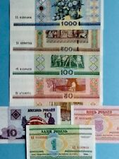 BELARUS 2000 1 5 10 20 50 100 500 1000 Rubles GREAT COLOURFUL UNCIRCULATED NOTES