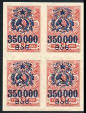 RUSSIA / GEORGIA 1923 350.000R SC#54a block of 4 MNH (CV$28 for MH)  VERY FRESH