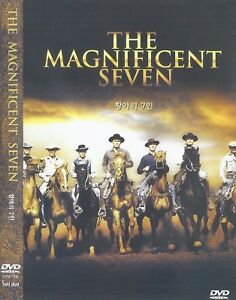 The Magnificent Seven (1960) Yul Brynner / Steve McQueen DVD NEW *FAST SHIPPING*