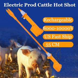 Rechargeable Hot Shot Cattle Prod Electric Shock Voltage Animal Livestock 10000V