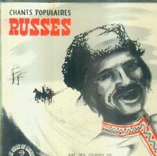 """7"""" choeurs de l'armée sovietique/Chants populaires russes (pe-France)"""