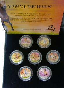 China 5 Fen collection, Cold enamelled 7 coin set - Year of the Horse