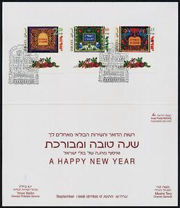 Israel 1348-50 + tabs on New Year Card - Festivals