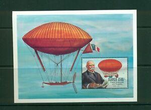 Uganda #1112 (1992 Balloon and Zeppelin sheet)  VFMNH  CV $7.75