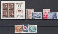 AK5339/ JAPAN – 1951 MINT SEMI MODERN LOT – CV 195 $