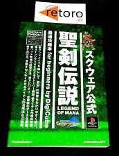 GUIA GUIDEBOOK Seiken Densetsu LEGEND OF MANA FOR BEGINNERS BY DIGICUBE JAPANESE