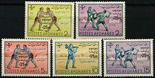 Afghanistan 1961 UNESCO insegnanti giorno MNH Set #D 33268