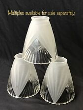 """1 Vtg Art Deco Frosted Clear Glass Lamp Shade Ribbed """"Holophane"""" Globe 2 1/4 1/8"""