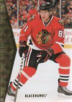 2014-15 SP Authentic Hockey '94-95 SP Retro #24 Marian Hossa Chicago Blackhawks