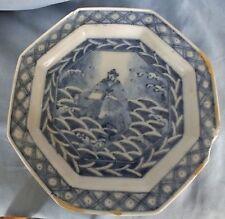 "Chinese Chenghua Edo Octagonal Plate Kinko Riding Carp 7"" Rare"