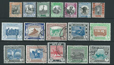 More details for sudan 1951 sg123/39 set of 17 - fine used. catalogue £35