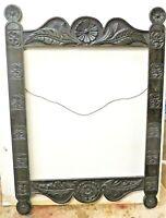 Vintage heavily carved solid wood frame fits 20 x 22