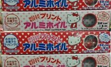 daiso japan Sanrio kawaii Hello Kitty Print Aluminum foil 12 set !!