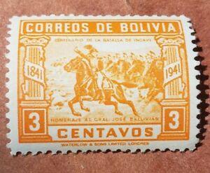 GM29 BOLIVIA 3 CENTAVOS 1941 MNH STAMP