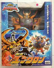 Transformers Takara Micron Legend Unicron MX-00 Unicron MIB Armada Energon G1